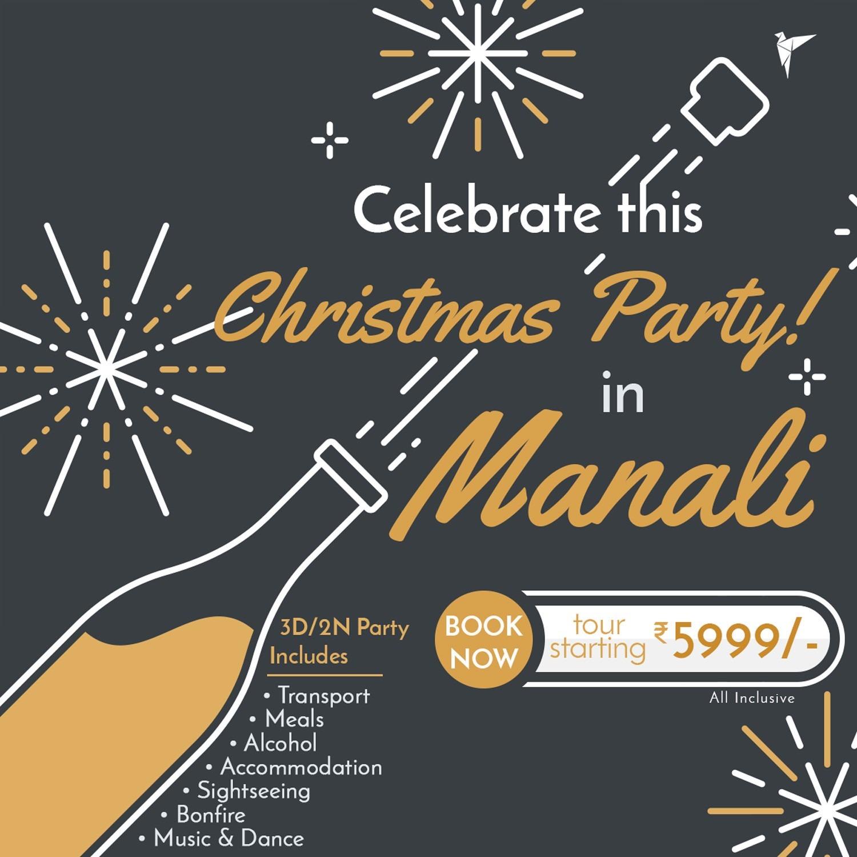 Awararahi-Christmas-Party-2017-promo