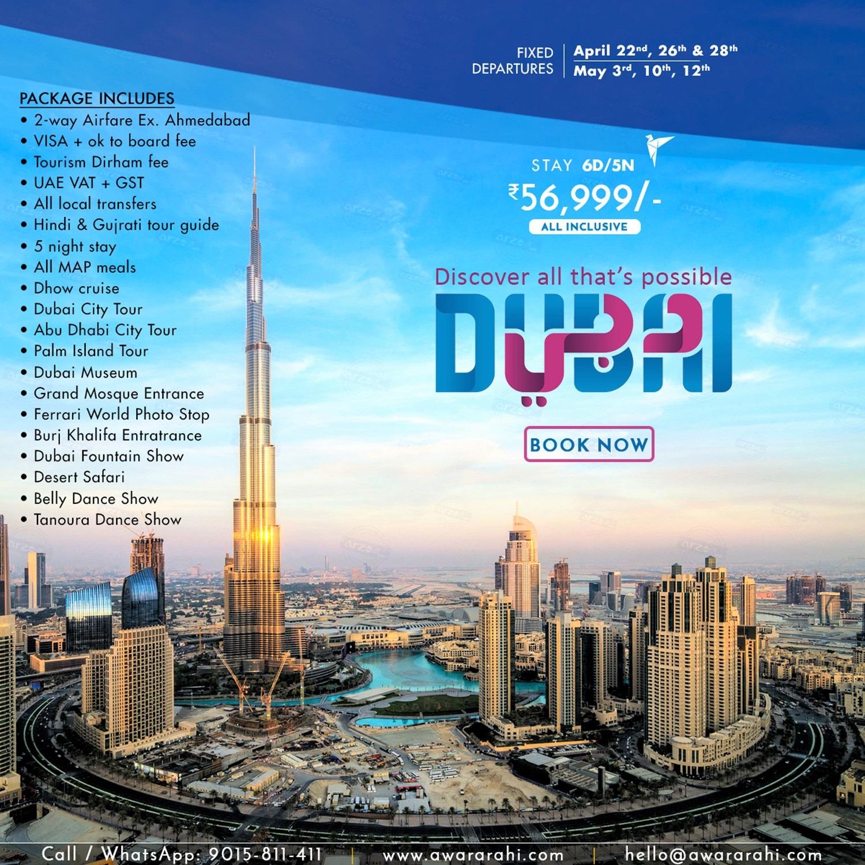 Awararahi-Dubai-Tour-Promo