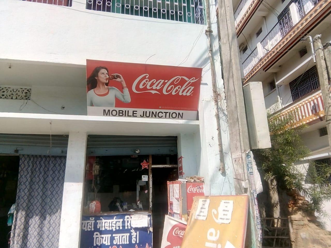 Mobile-Junction