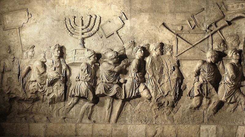 800px-Arch_of_Titus_Menorah_22