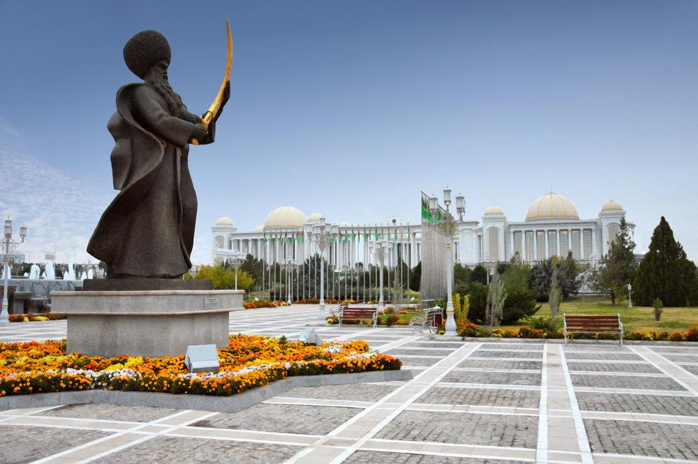 ashgabat.center