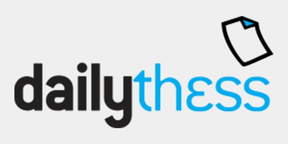 dailythess