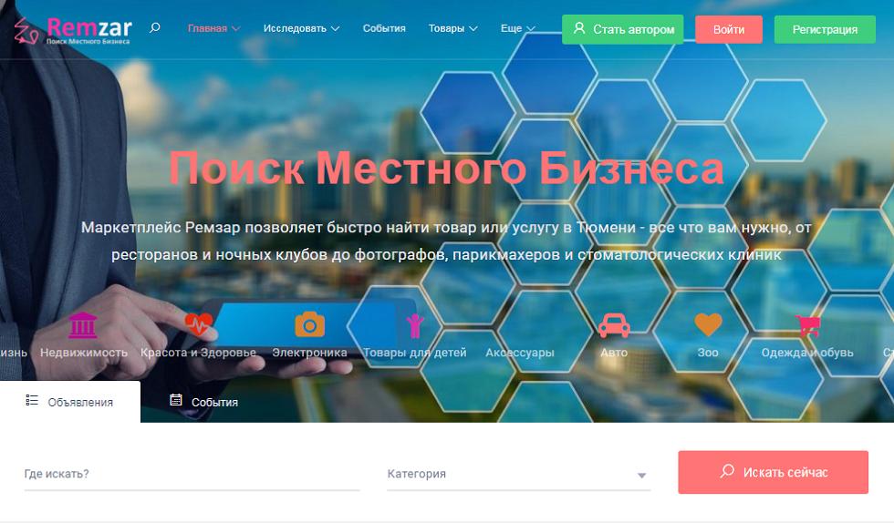 Remzar.ru_