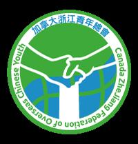 czyc_logo