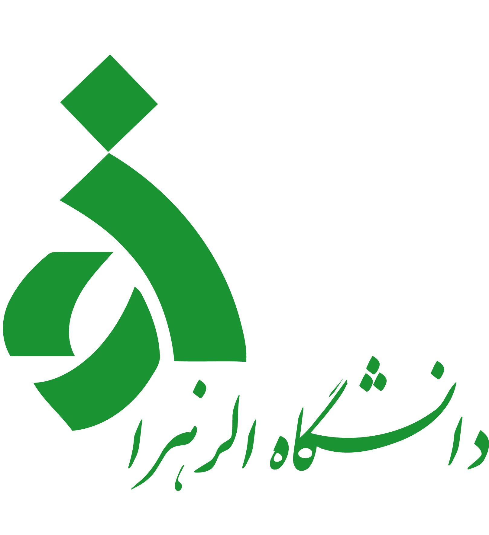 azzahra_un_logo_20121117_19167491221