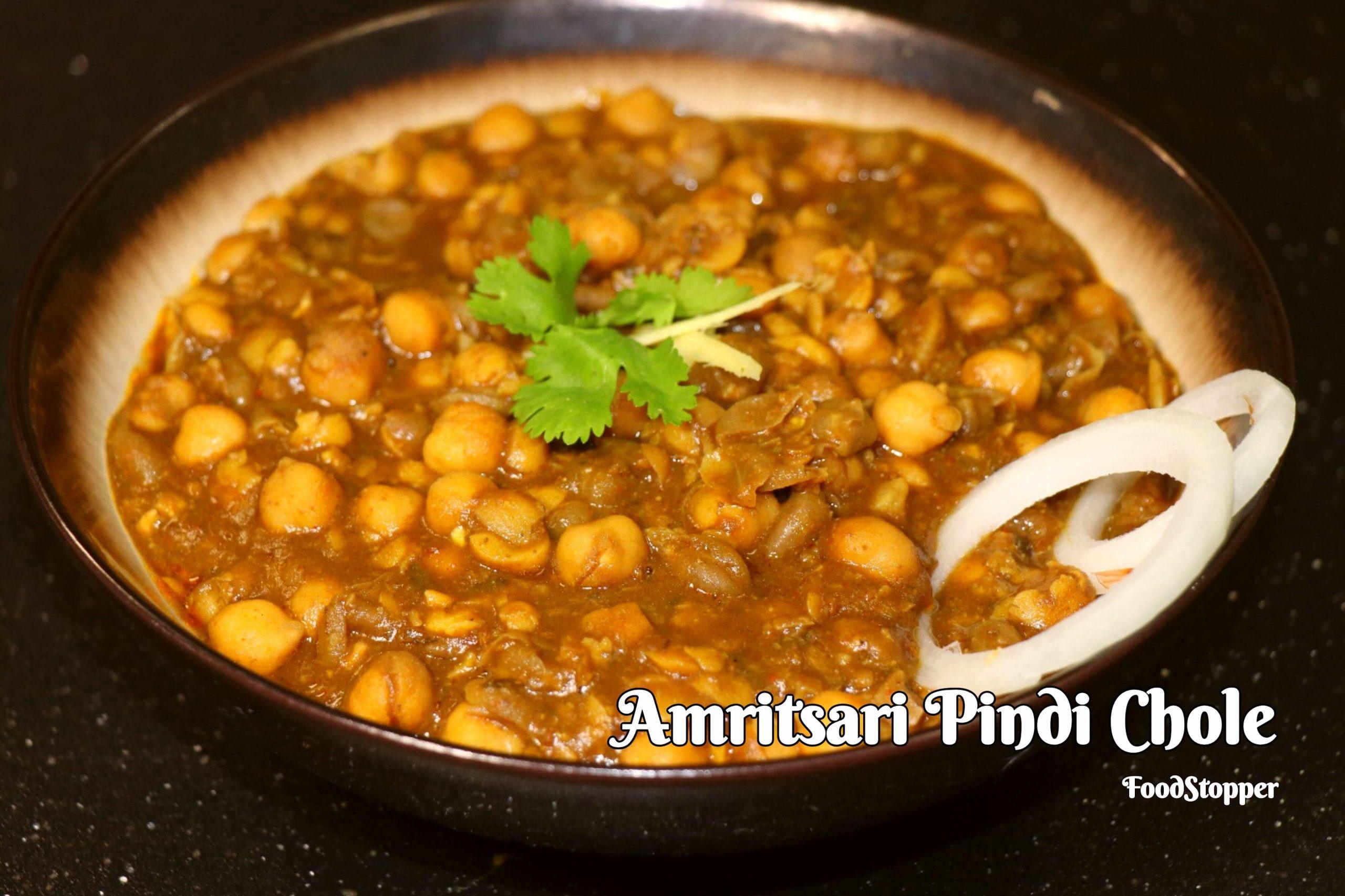 Amritsari Pindi Chole by food stopper