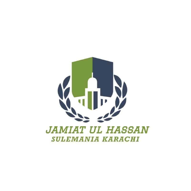 jamia-logo